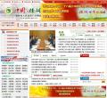 桂林市人民政府门户网站
