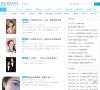 10大幽默笑话网站排行榜_让人捧腹欢笑的热门网站 网站排行榜 第10张