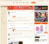 10大幽默笑话网站排行榜_让人捧腹欢笑的热门网站 网站排行榜 第1张