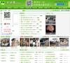 10大幽默笑话网站排行榜_让人捧腹欢笑的热门网站 网站排行榜 第7张