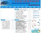 龙川教育信息网