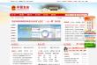 龙岩市政府网