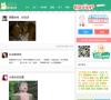 10大幽默笑话网站排行榜_让人捧腹欢笑的热门网站 网站排行榜 第5张