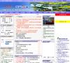 芜湖市民心声网