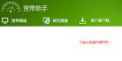 江苏电信宽带测速网页版