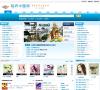 动听中国网