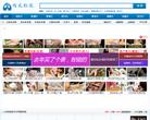 台湾老电影中文网