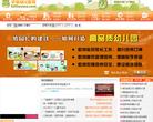 中国幼儿在线