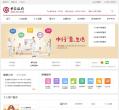 中国银行官网