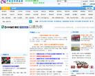 青州信息港