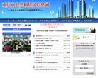 重庆市公共租赁房信息网