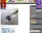 10大幽默笑话网站排行榜_让人捧腹欢笑的热门网站 网站排行榜 第8张