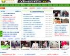 10大幽默笑话网站排行榜_让人捧腹欢笑的热门网站 网站排行榜 第6张