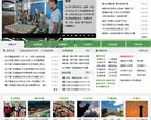 中国厦门市集美区政府官方网站