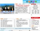 梅州市人民政府门户网站