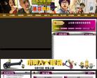 山东电影网