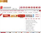 沈阳政府网