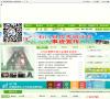 石门县教育网