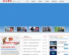 合众思壮官方网站