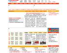 中原油田信息港
