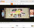 中国联通沃音乐