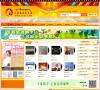 中国藏族音乐网