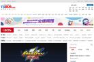 电玩巴士3DS中文网