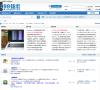 999宝藏网论坛