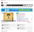 CD包音樂網