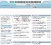 中文MySQL