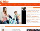 品众网服装资讯