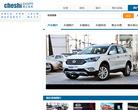 网上车市汽车图片大全频道