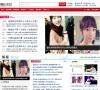 QQ163音樂網