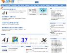 韩国新网资料下载