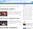 咕噜中文网