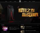 机械革命官方网站