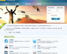 搜狐企业云服务平台