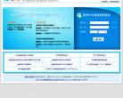 华夏名网ICP备案系统