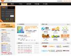 游联广告网络