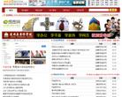 网页设计手册