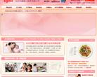 北京月嫂爱心服务中心